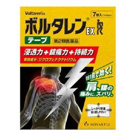 【第2類医薬品】【税 控除対象】ボルタレンEXテープ 7枚