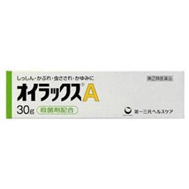 【第(2)類医薬品】オイラックスA 30g