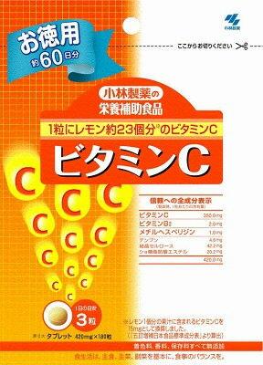 小林ビタミンCお徳用180P