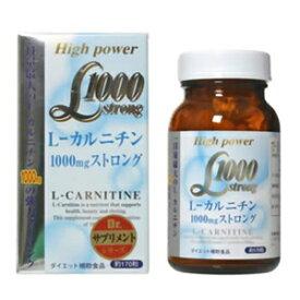 L-カルニチン 1000mg ストロング 170粒