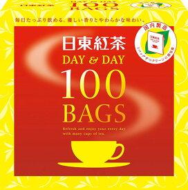 ▲送料無料▲【100袋×3箱】 日東紅茶 DAY&DAY ティーバッグ 100袋入り×3箱 合計300袋セット