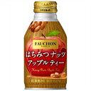 ★SALE★フォション はちみつナッツアップルティー 280g×24本 アサヒ飲料 ランキングお取り寄せ
