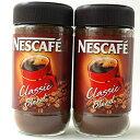【送料無料】NESTLE NESCAFE ネスレ『ネスカフェ』クラシックブレンド インスタントコーヒー 175g×2個セット