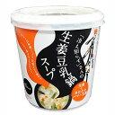 【訳あり】永谷園 「冷え知らず」さんの生姜豆乳鍋カップスープ×6袋 ※賞味期間:2017年08月04日までです。