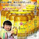 セール![送料無料][オットギ三和]\9個セット/サンファ柚子茶1kg×9個【1BOX】◆オットギ/韓国産/韓国お茶/伝統お茶/…