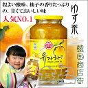 ゆず茶 1kg 柚子茶(韓国ゆず茶)/蜂蜜/サンファ柚子茶