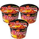 【三養】ブルダック炒め麺カップ 105g×3個セット カルボブルダックポックムミョン 韓国インスタント麺 カルボナーラ味 カップ麺 プルダックポックンミョン 韓国ラーメン