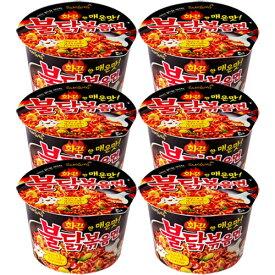 【三養】ブルダック炒め麺カップ 105g×6個セット カルボブルダックポックムミョン 韓国インスタント麺 カルボナーラ味 カップ麺 プルダックポックンミョン 韓国ラーメン 韓国 ラーメン カップ麺