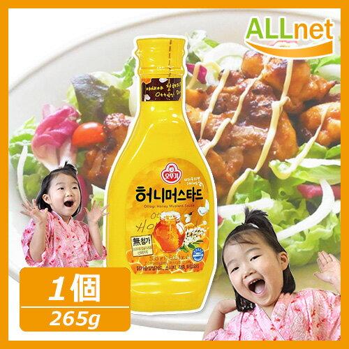 ★お得なクーポン配信中★ハニーマスタード オットギ 265g 韓国食品