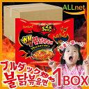 ブルダック炒め麺 激辛2倍 ヘクブルダック 140g×1BOX 【※激辛注意報※】
