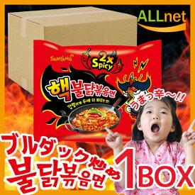 ブルダック炒め麺 激辛2倍 ヘクブルダック 140g×40袋入り(1BOX) プルダックポックンミョン