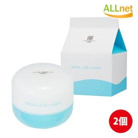 【送料無料】☆彡ホワイト ミルク クリーム 50ml 2個セット 韓国コスメ/ウユクリーム/美白/BB/クリーム