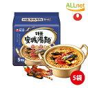 【農心】海鮮 安城湯麺( ヘムルー アンソンタンミョン) 112g X 5袋 ノンシム 韓国ラーメン 韓国食品 辛い 辛いラーメ…