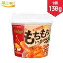 bibigo もちもちトッポッキ 1個 130g CJ ヨポキ 韓国食品 ビビゴ トッポギ とっぽき トポギ トポキ 韓国餅 カップト…
