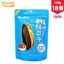 【送料無料】cha cha 洽洽 山核桃味瓜子 160g×18個(1BOX) くるみ味 ひまわりの種 味付け 中華食材 つまみ 間食 チャ…