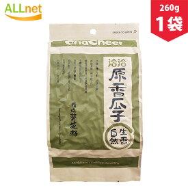 洽洽原香瓜子 チャチャ食用ひまわりの種 260g×1袋 栄養補給 ポリポリ 中国産特級品 ゆで上げ済 瓜子
