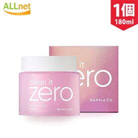 【送料無料】バニラコ 180mlビッグサイズ クリーン・イット・ゼロ Banila co クレンジングバーム オリジナル Clean It Zero 2018 NEW 大容量