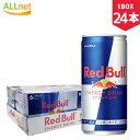 【特売♪・送料無料】レッドブル エナジードリンク Red Bull 185ml×24本セット(1BOX) 炭酸飲料/栄養ドリンク/カフェ…
