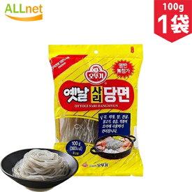 【韓国食品】オットギ 春雨 100g×1袋 ジャプチェ/ジャプチェ/ジャプチェ用の麺/春雨/はるさめ/激安