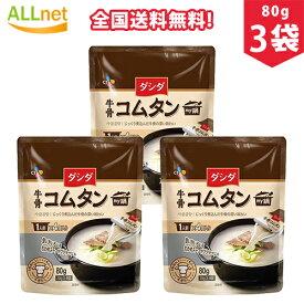 【送料無料】\3個セット/CJ ダシダ 牛骨コムタンスープ (20g×4個入り)×3個セット(240g)