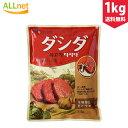 【全国送料無料】牛肉ダシダ 1Kg ダシダ ( プゴク 牛肉味 タシダ )