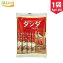 【全国送料無料】CJ 牛肉ダシダ 96g(8g×12) 使い切りタイプ スティック 韓国風 調味料 スティックダシダ