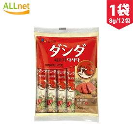 【全国送料無料】CJ 牛ダシダ 96g(8g×12) 使い切りタイプ スティック 韓国風 調味料 スティックダシダ