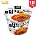 韓国 Paldo パルド GS25 オオモリ キムチチゲ カップラーメン 1個 韓国商品 韓国ラー...