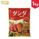 Sale! 牛肉ダシダ 1Kg ダシダ ( プゴク 牛肉味 タシダ )