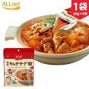 【全国送料無料】CJ ダシダ my鍋熟成キムチチゲ 韓国ダシダスープ