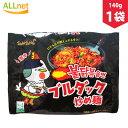 【日本正式発売品】SAMYANG 三養 ブルダック炒め麺 140g×1袋 プルダックポックンミョン