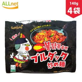 【日本正式発売品】SAMYANG 三養 ブルダック炒め麺 140g×4袋 プルダックポックンミョン