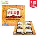 CROWN バターワッフル316g (1包3枚入り×12) ×3個セット 韓国料理/韓国食材/韓国お菓...