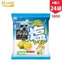 オリヒロプランデュ ぷるんと蒟蒻ゼリーパウチ 塩レモン 108g(18g×6個入)×24袋