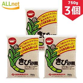 【送料無料】日新製糖 きび砂糖 750g×3個セット
