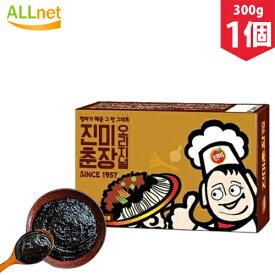 ジンミ チュンジャン 300g×1個 韓国食品 韓国料理/韓国食材/調味料/韓国ソース/中華料理/ジャージャー麺ソース コチュジャン サムジャン