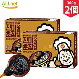 ジンミ チュンジャン 300g×2個 韓国食品 韓国料理/韓国食材/調味料/韓国ソース/中華料理/ジャージャー麺ソース コチュジャン サムジャン