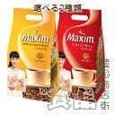 韓国 マクシム モカ オリジナル コーヒー ミクス Maxim Original coffee mix【100個入】赤、 黄色【インスタ…