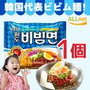 【韓国ラーメン】パルド ビビム麺 1袋