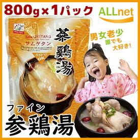 サムゲタン参鶏湯 800g