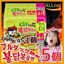 \5袋セット/【サムヤン】ジャジャンブルダック炒め麺 140g x5袋