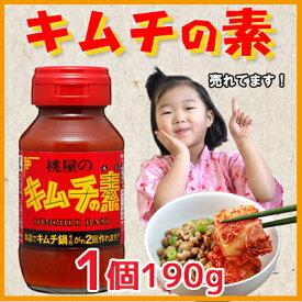 【ポイント10倍】桃屋 キムチの素 190g×1個  ◆白菜/キムチ