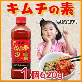 桃屋 キムチの素 620g 1個/白菜/キムチ