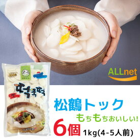 松鶴 トック1kg×6袋 ■韓国食品、インスタント食品、もち、餅■