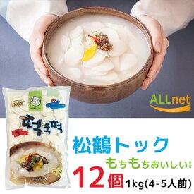 松鶴トック1kg 12個 1BOX 韓国トック/ トッポキ/韓国トッポキ トック