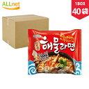 paldo 海鮮(ヘムル)ラーメン 120g×40袋(1BOX) 韓国ラーメン ラーメン 韓国 輸入食品 韓国料理 海鮮 辛い インスタントラーメン 海鮮ラーメン ヘムルラーメン