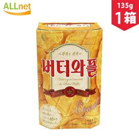 CROWN バターワッフル 8角型 135g(3枚×5個)×1箱 韓国菓子 お土産 バター味 ワッフル