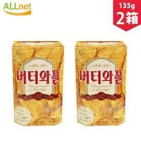 【まとめてお得】CROWN バターワッフル 8角型 135g(3枚×5個)×2箱セット 韓国菓子 お土産 バター味 ワッフル