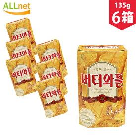 【まとめてお得】【送料無料】CROWN バターワッフル 8角型 135g(3枚×5個)×6箱セット 韓国菓子 お土産 バター味 ワッフル