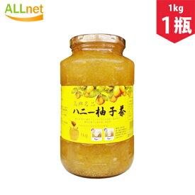 ハニー柚子茶 ハニー 柚子茶 1kg×1瓶 柚子 お茶 韓国食品 韓国お土産 蜂蜜
